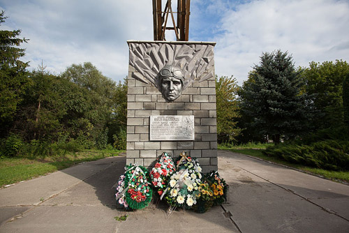 Memorial Hero of the Sovie Union I.I. Ivanov