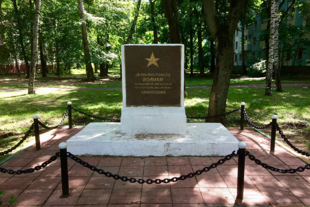 War Memorial Kuzminki