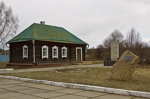 Birthplace Marshall of the Soviet Union Georgy Zhukov