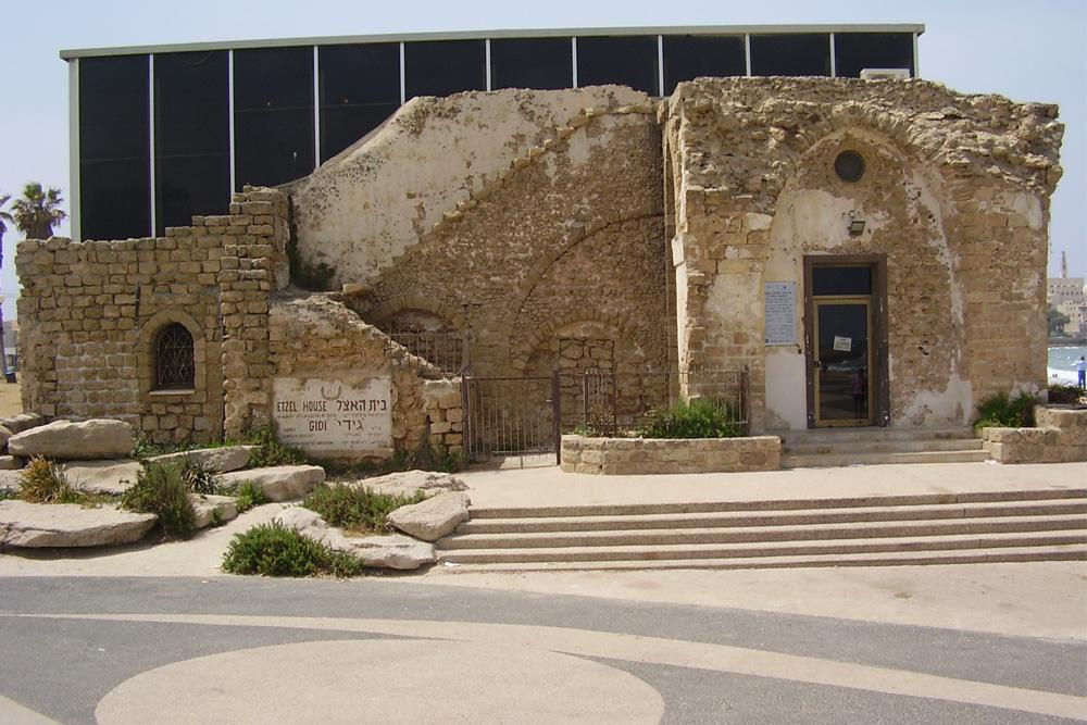 Etzel (Irgun) Museum