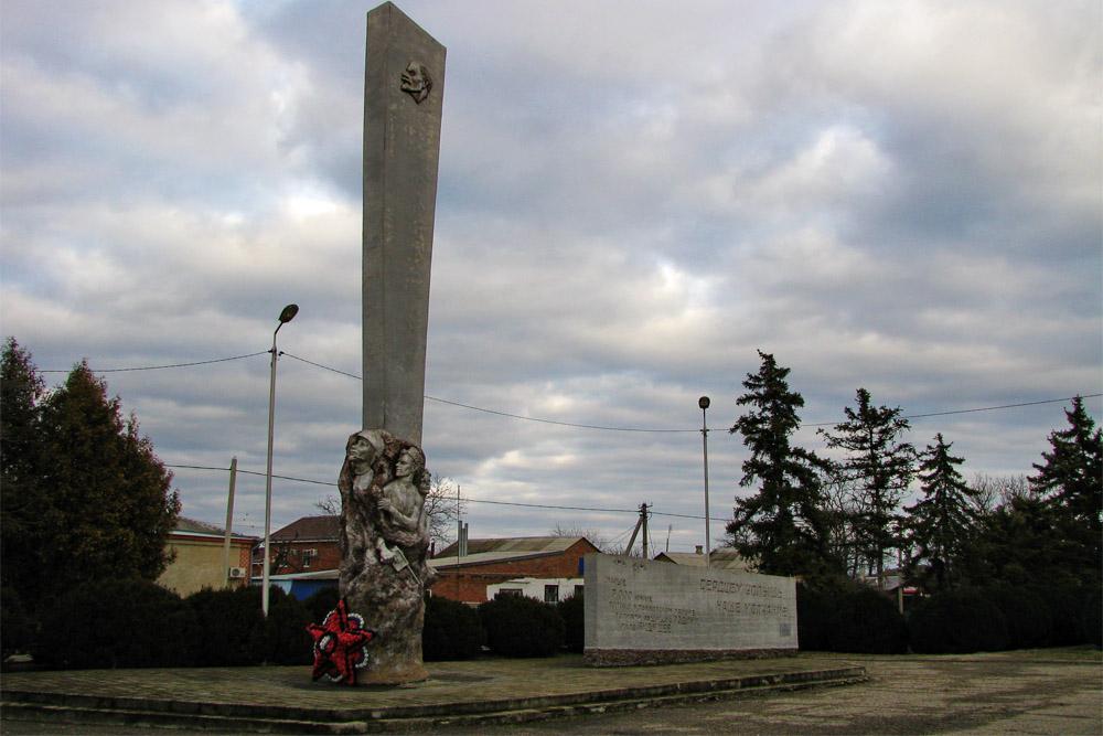 Monument Jonge Verdedigers van het Vaderland
