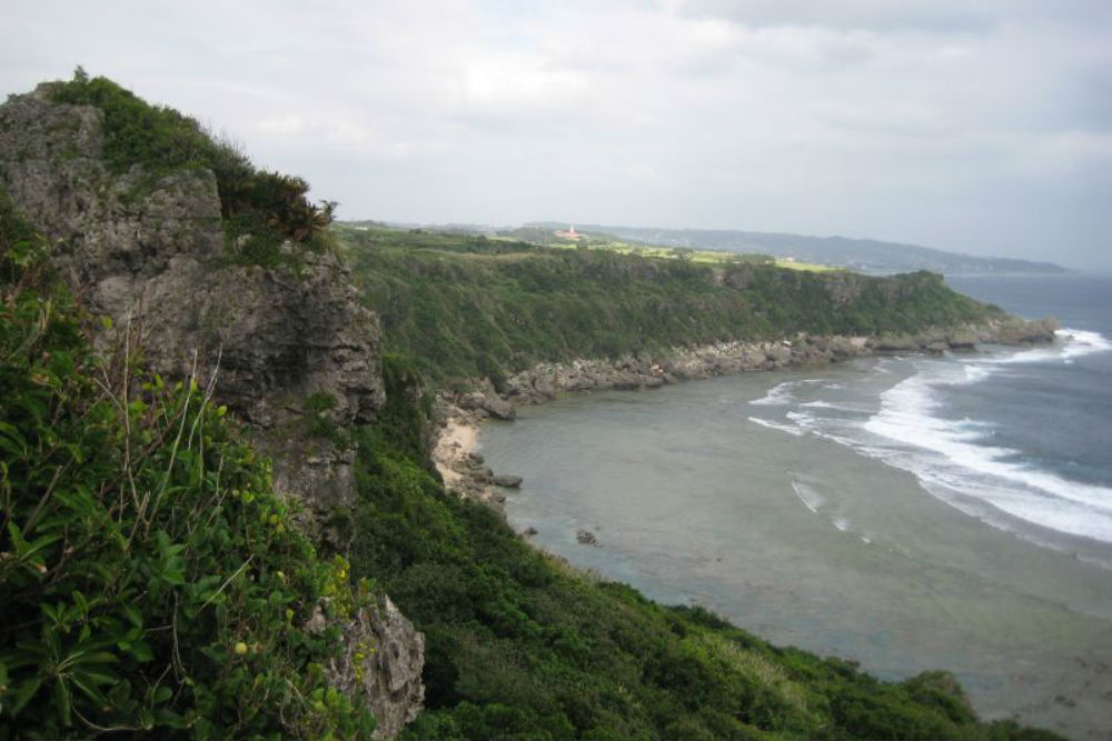 Suicide Cliff Okinawa