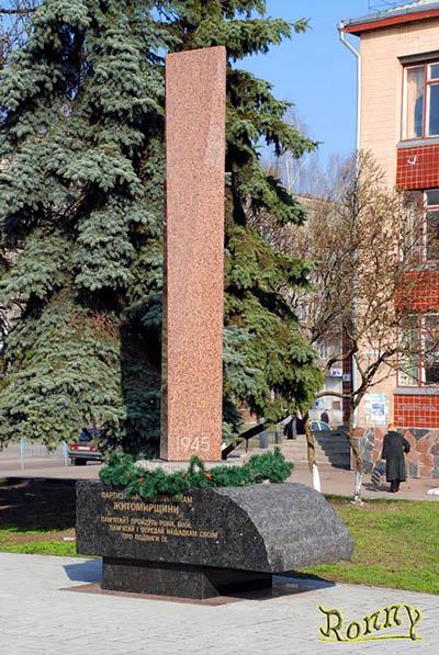 Monument Ondergrondse