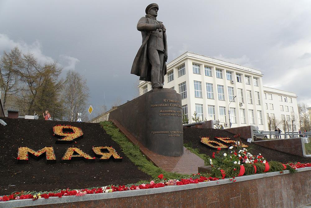 Monument Admiraal Kuznetsov