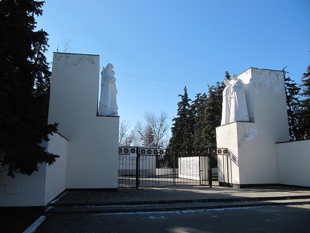 Soviet War Cemetery Termyuk