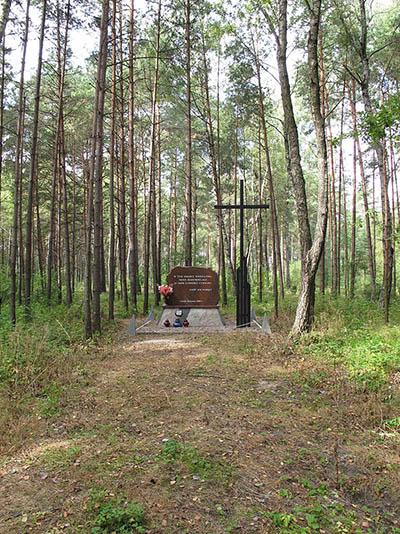Execution Memorial Little Katyn