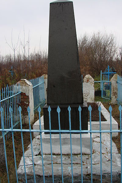 Gemeenschappelijk Graf Sovjetsoldaten Vysoke
