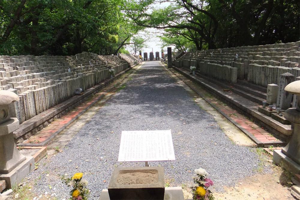 Higiyama Army Cemetery