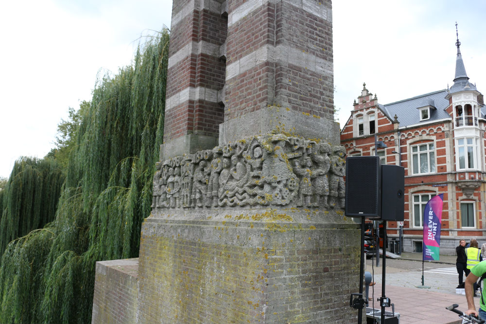 Relief Carving 1944 Wilhelmina Bridge Den Bosch
