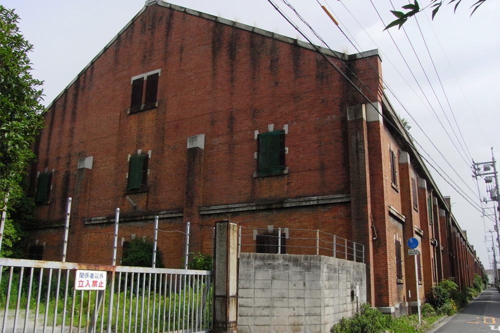Voormalige Leger Kledingfabriek
