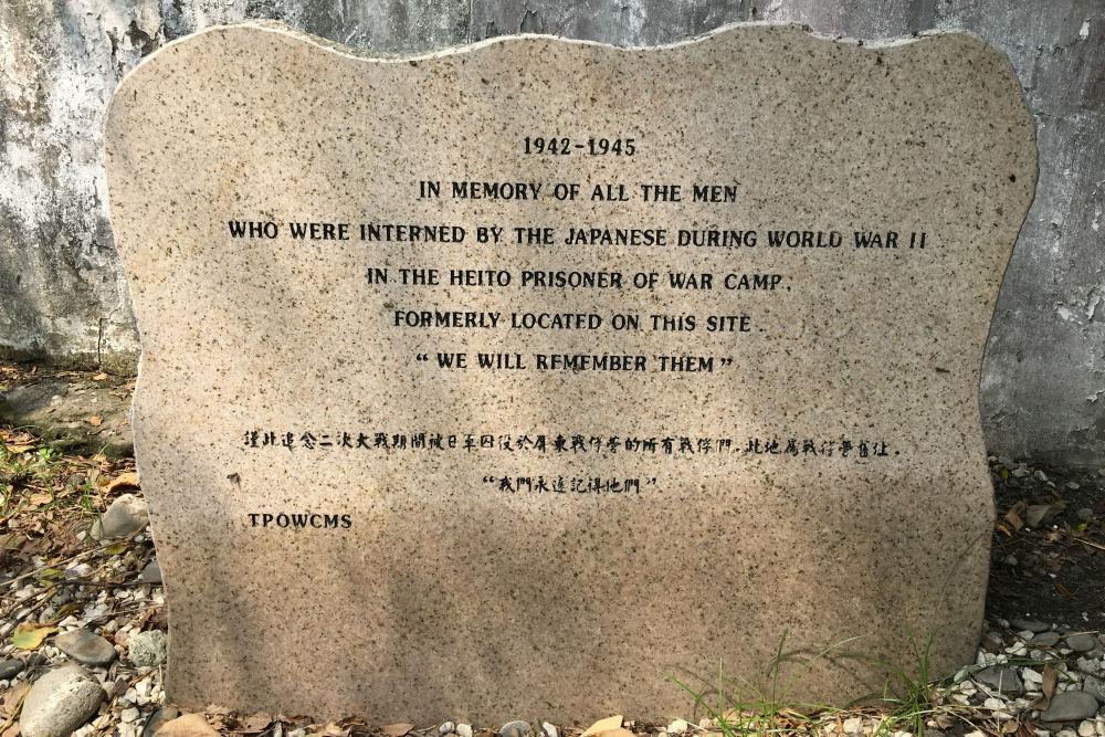 Memorial POW Camp Heito