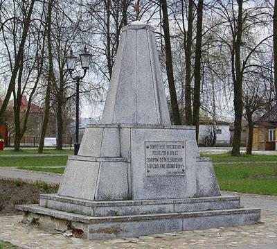 Liberation Memorial Koden