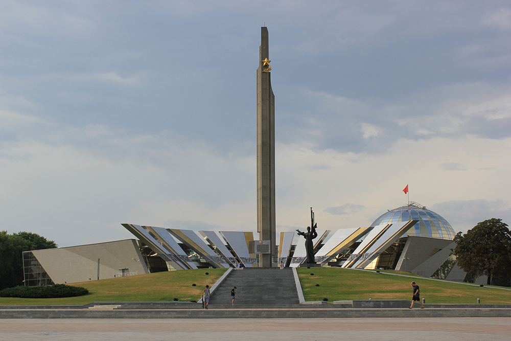 Obelisk Minsk Hero City
