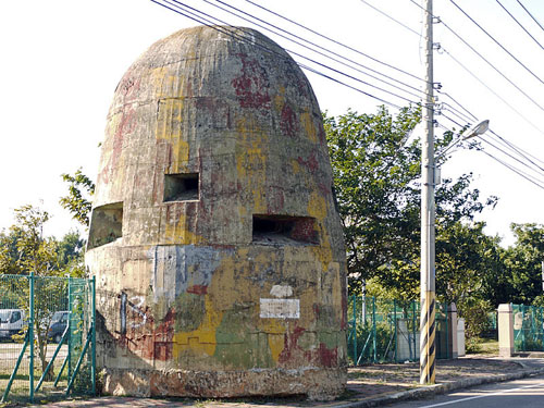 Japanese Tower Casemate Taichung Zoo