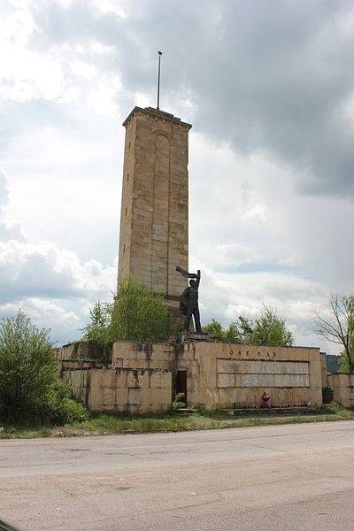 Ossuary Slishovtsi