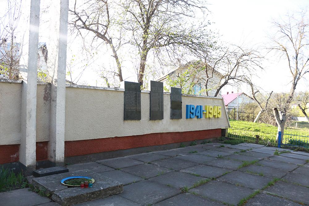 Oorlogsmonument Butsniv
