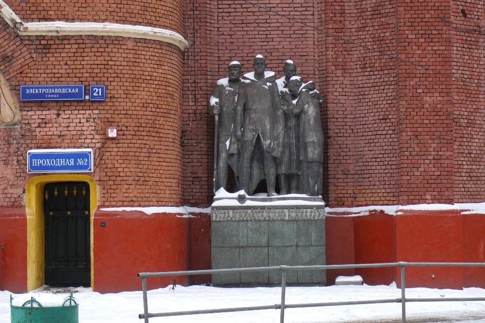 Monument Omgekomen Fabrieksarbeiders