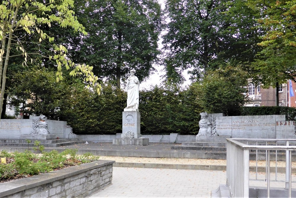 Memorial of the Engineers