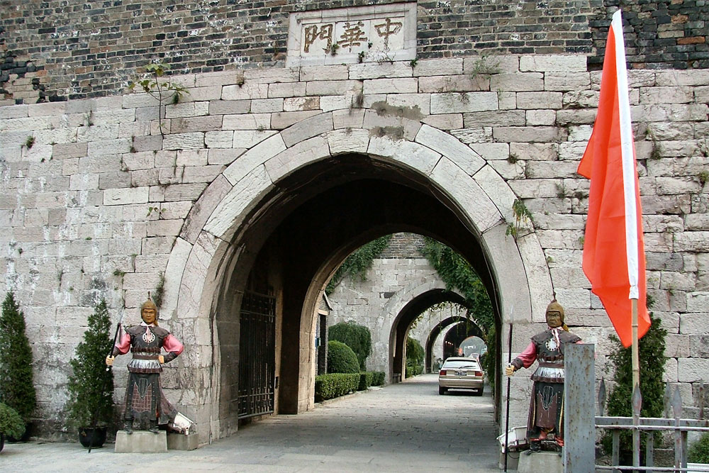 The Gate of China