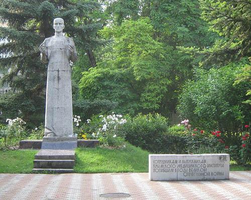 War Memorial Crimean Medical Institute