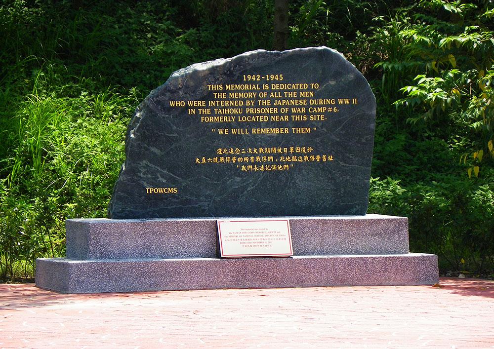 Memorial Taihoku Prisoner of War Camp No.6