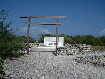 Japanese Wake Island Memorial
