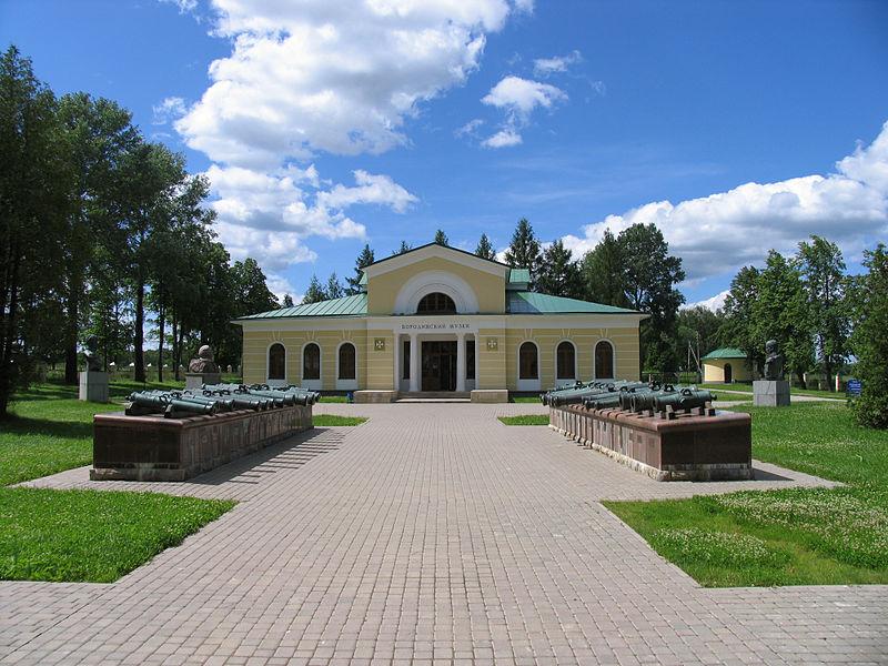 Historisch Museum Slag bij Borodino