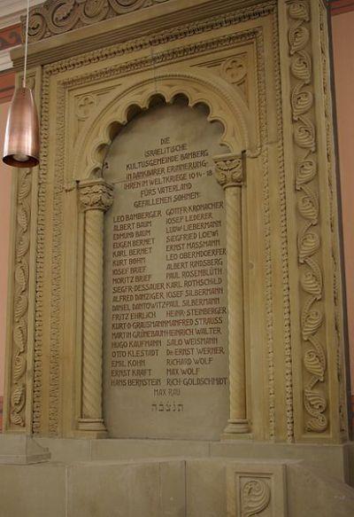 Oorlogsmonument Funerair Gebouw Joodse Begraafplaats Bamberg
