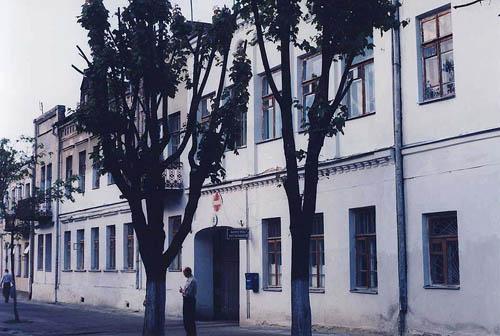 Former POW Hospital No. 5849