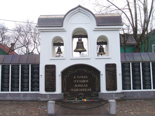Submarine Memorial Sestroretsk