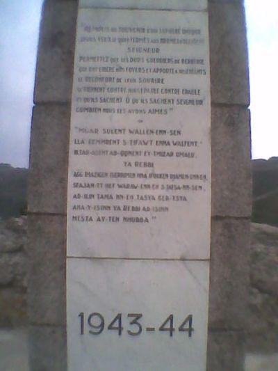 Memorial Goumiers Marocains