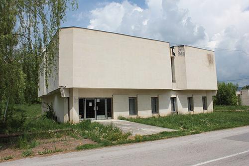 Partisan Museum Slishovtsi