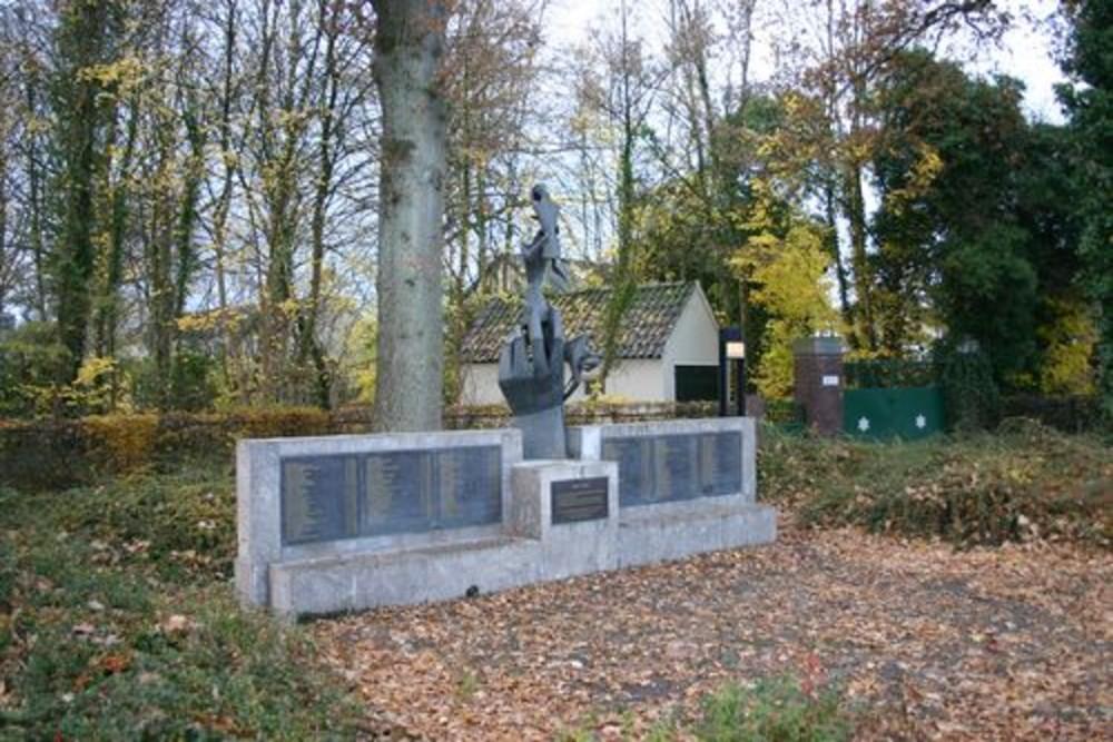 Joods Monument Hoogeveen