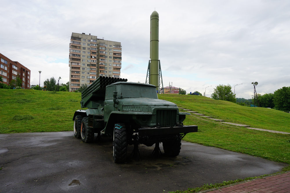War Weapons Park Dzerzhinsky