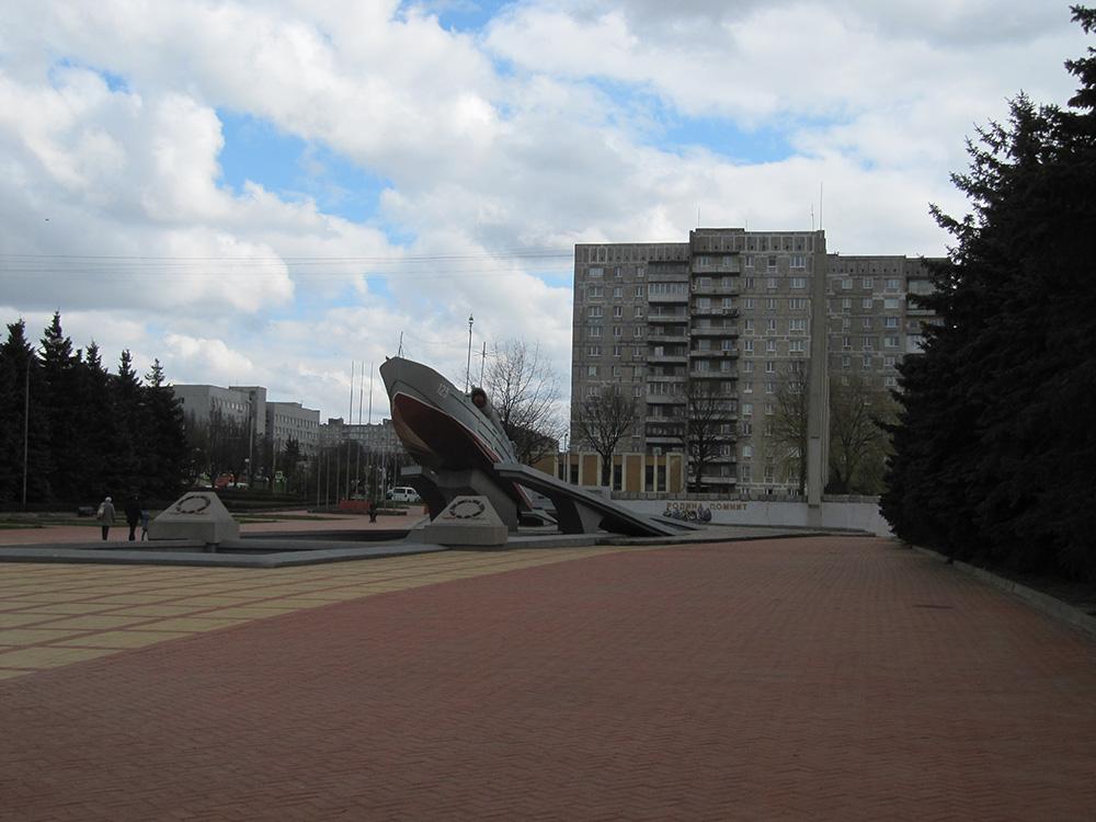 Baltic Fleet Memorial