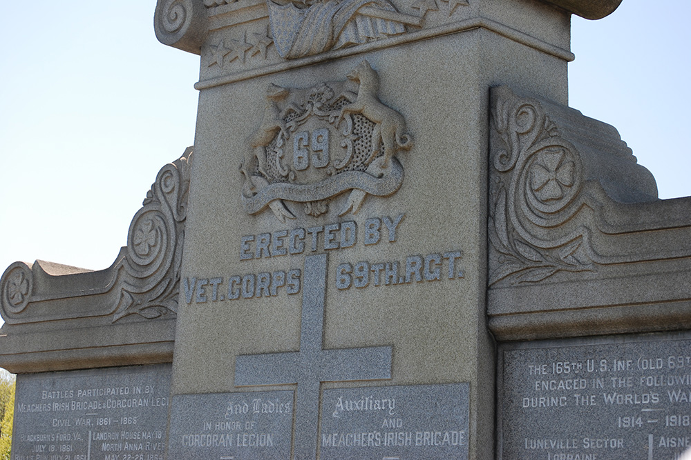 69th Regiment Memorial