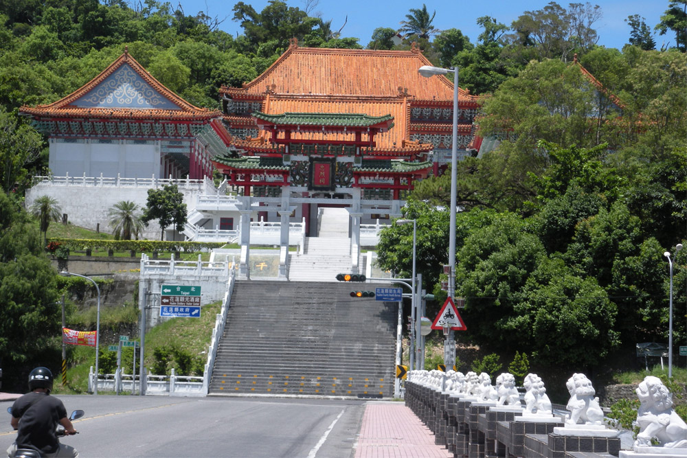 Hualien Martyrs' Shrine