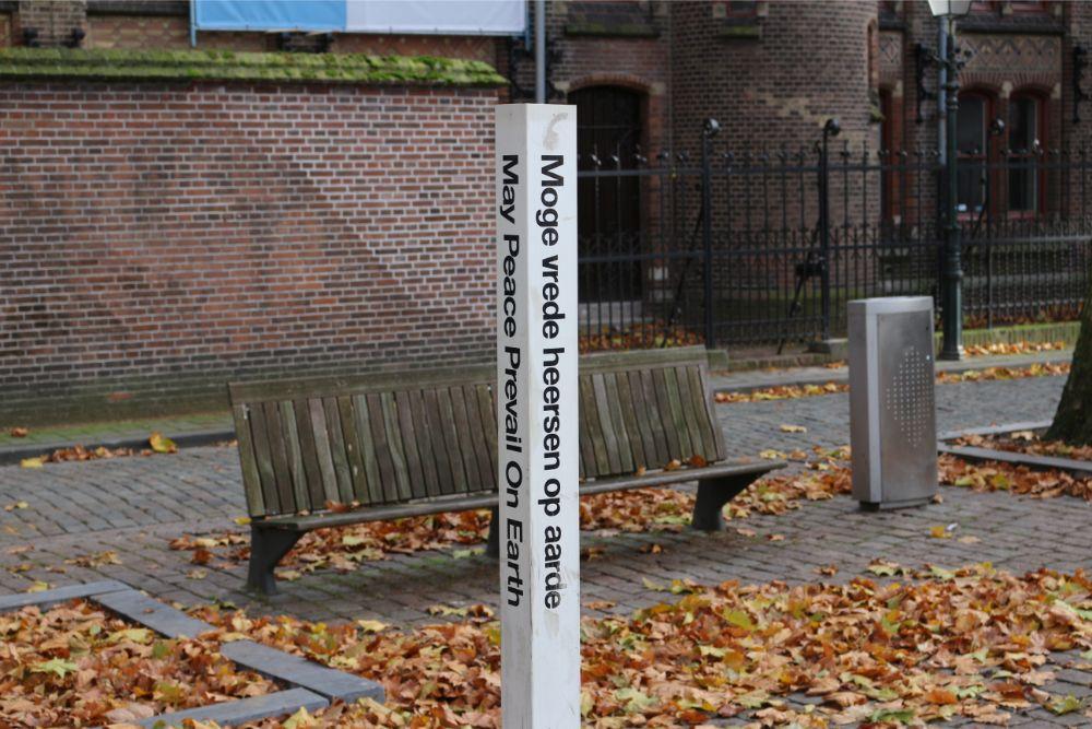 Peace Pole Anne Frankplein Den Bosch