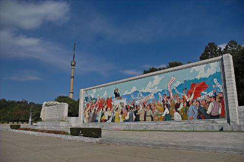Mozaïek Toespraak Kim Il-sung