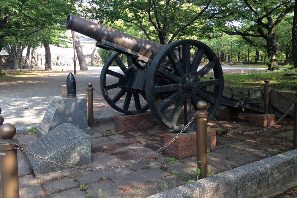 Type 4 15cm Howitzer