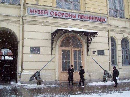 Museum of the Defence and Siege of Leningrad