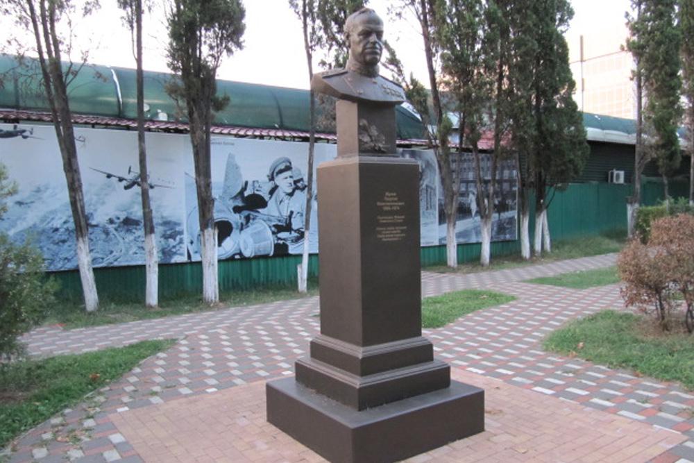 Zhukov Memorial