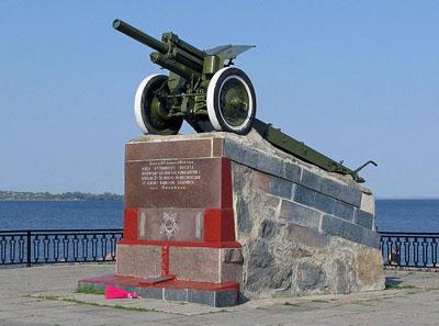 Liberation Memorial (122mm M1938 Howitzer) Nikopol