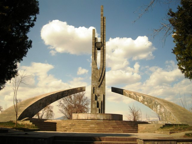 World War II Memorial Arabkir Park