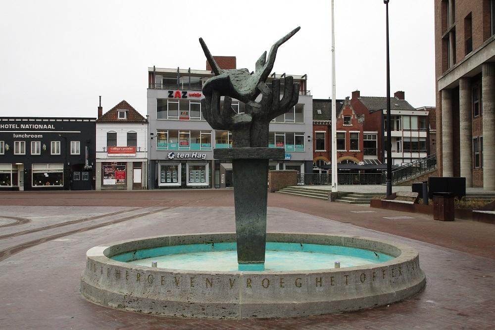 Vier 'struikelsteentjes' aan de Annaweg in Hengelo, ter nagedachtenis aan het gezin Menko
