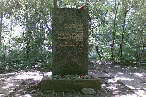 Memorial Grigoriy Ageyev