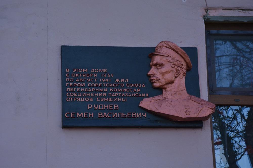 Plaquette Semyon Rudnev