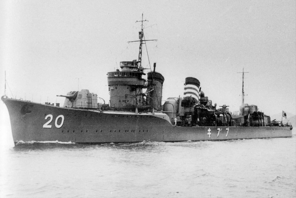 Shipwreck HIJMS Fubuki