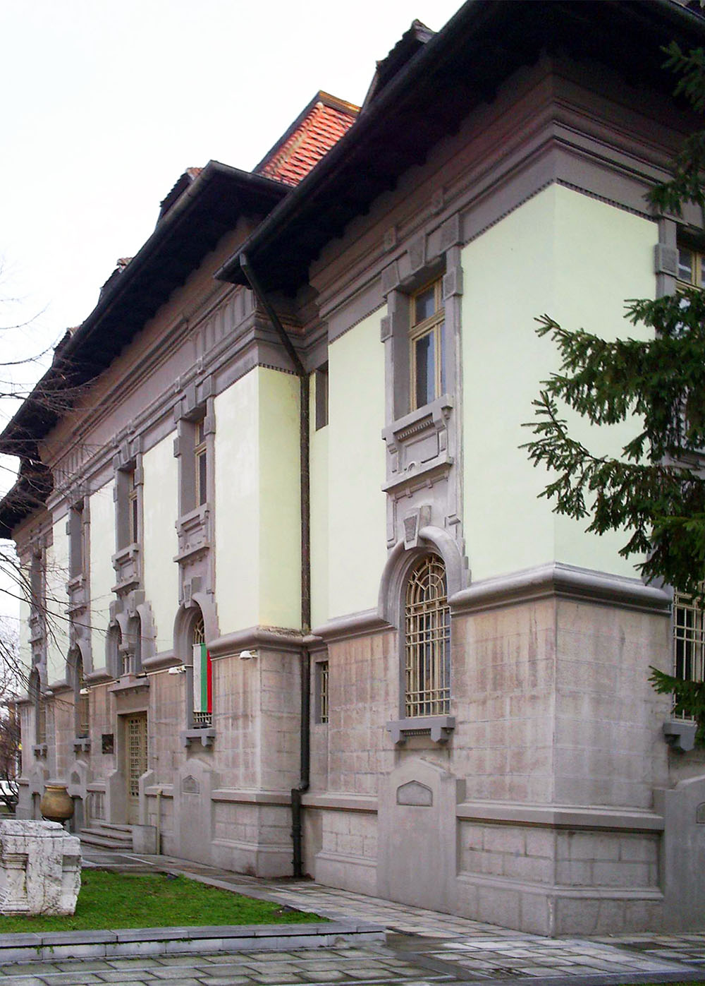Silistra Historical Museum