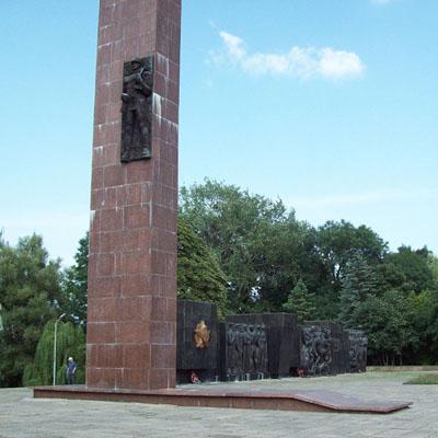 Sovjet Overwinningsmonument Lviv